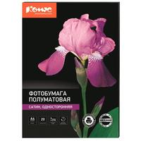Фотобумага для цветной струйной печати Комус односторонняя (сатин, А4, 270 г/кв.м, 20 листов)
