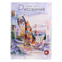 Папка для рисования Красивый город А4 10 листов