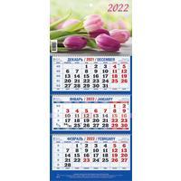 Календарь квартальный трехблочный настенный 2022 год Букет тюльпанов  (195х465 мм)