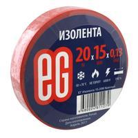Изолента EG ПВХ 15мм х 20м красная