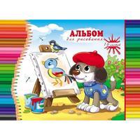 Альбом для рисования Проф-пресс Щенок-художник А4 16 листов