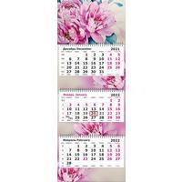 Календарь  квартальный трехблочный настенный 2022 год Пионы (330х790 мм)