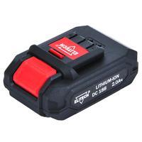Аккумулятор Elitech 1820.098600 18 В 2.0 Ач Li-ion 18СЛ слайдер