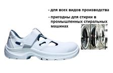 Рабочая обувь Brener-image_1