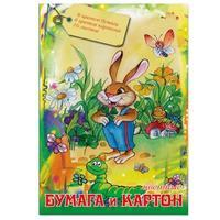 Набор цветной бумаги и картона Альт Мультики (А4, 16 листов, 8 цветов, немелованный картон)
