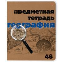 Тетрадь предметная по географии Альт Крафт А5 48 листов