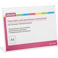 Подставка настольная для рекламных материалов Attache A4