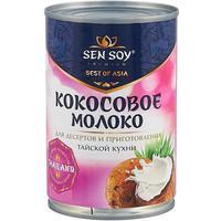Кокосовое молоко Sen Soy стерилизованное 400 мл