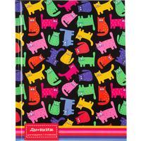 Дневник школьный Апплика с 1-4 классы Цветные кошки