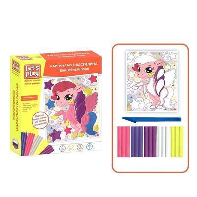 Набор для творчества Let's Play Картина из пластилина Волшебный пони