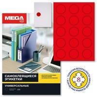 Этикетки самоклеящиеся для опечатывания документов Promega label Звездочки 52 мм красные (15 штук на листе, 10 листов в упаковке)