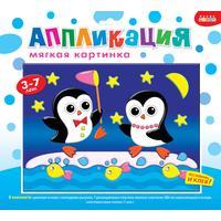 Набор для творчества Мягкая картинка Пингвинята