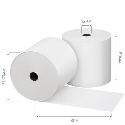 Чековая лента из термобумаги 80 мм (диаметр 73-75 мм, намотка 80 м, втулка 12 мм)