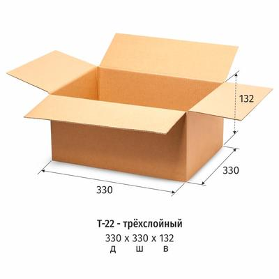 Гофрокороб 330х330х132 мм Т-22 бурый (10 штук в упаковке)