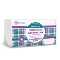 Подгузники для взрослых одноразовые Flamingo Standard XL (30 штук в упаковке)