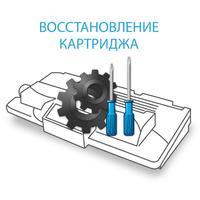 Восстановление работоспособности картриджа HP CB531A (голубой)