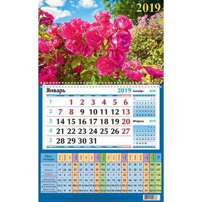 Календарь настенный отрывной на 2019 год Летний день (310x500 мм)