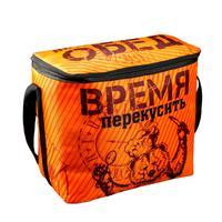 Термосумка Время перекусить универсальная оранжевая 20х35х31 см