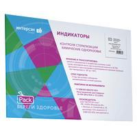 Индикатор cтерилизации iPack 4ПД-132/20 без журнала (1000 штук в упаковке)
