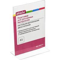 Подставка настольная для рекламных материалов Attache А5 двухсторонняя