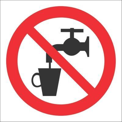 Знак безопасности Запрещено использование в качестве питьевой воды (200x200 мм, пластик)