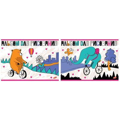 Альбом для рисования  Academy Style На велосипеде А4 20 листов