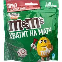 Драже M&M`s с соленым арахисом 240 г