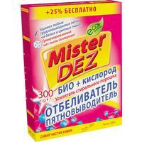 Отбеливатель пятновыводитель Mister Dez Aktiv порошок 450 г