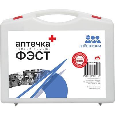 Аптечка первой помощи работникам ФЭСТ (приказ № 169н, бокс пластиковый малый)
