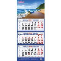 Календарь квартальный трехблочный настенный 2022 год Природа Берег моря  (310х685 мм)
