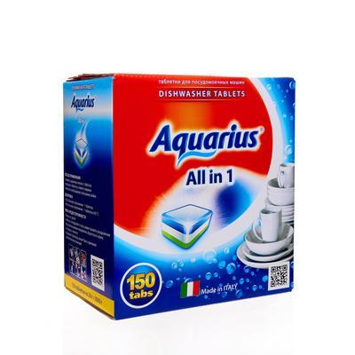 Таблетки для посудомоечных машин Aquarius All in 1 (150 штук в упаковке)