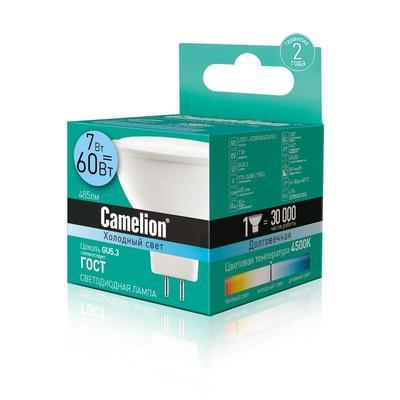 Лампа светодиодная Camelion 7 Вт GU5.3 спот холодный белый свет