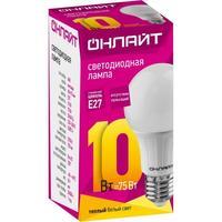 Лампа светодиодная ОНЛАЙТ 10 Вт Е 27 шарообразная 2700 К теплый белый свет