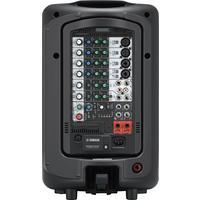 Акустическая система Yamaha STAGEPAS 400BT (CSTAGEPAS400BT)