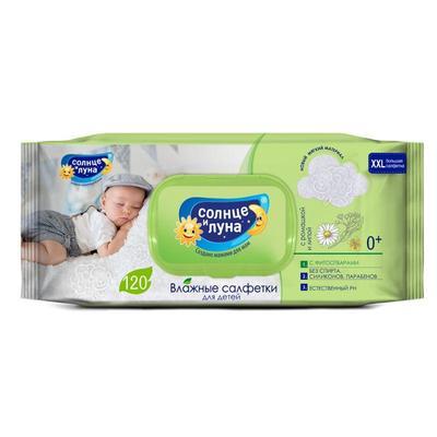 Влажные салфетки детские Солнце и луна 120 штук в упаковке