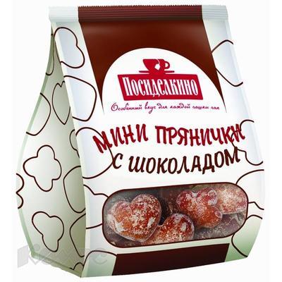 Пряники Посиделкино мини с шоколадом 300 г