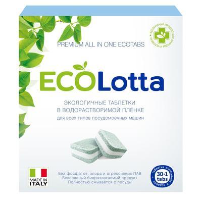Таблетки для посудомоечных машин EcoLotta All in 1 c очистителем (30  штук в упаковке)
