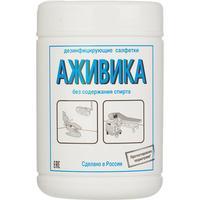 Салфетки влажные Аживика дезинфицирующие (90 штук в упаковке)