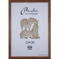 Рамка Зебра А4 21х30 см деревянный багет 13 мм коричневая