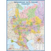Настенная транспортная карта европейской части России 1:2.4 млн