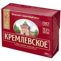 Спред cливочный Кремлевское 72.5%  180 г