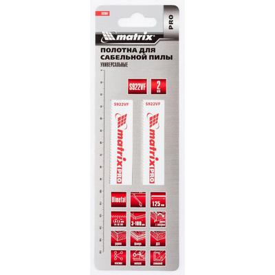 Полотно для сабельной пилы Matrix S922VF 2 штуки в упаковке 782001