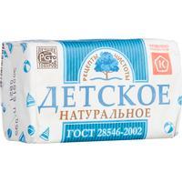 Мыло туалетное Рецепты чистоты Детское 180 г