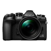 Фотоаппарат Olympus OM-D E-M1 Mark III Kit
