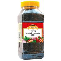 Перец черный горошек Индана 500 г
