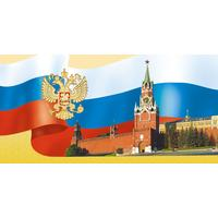 Открытка Кремль (10 штук в упаковке)