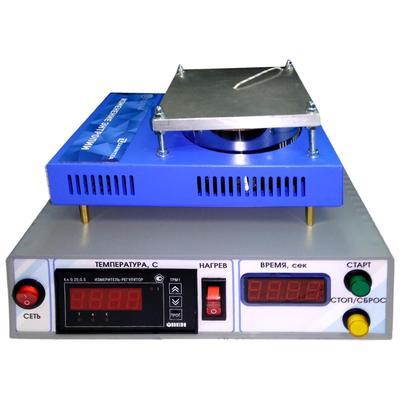 Комплект учебно-лабораторного оборудования Изменение энтропии