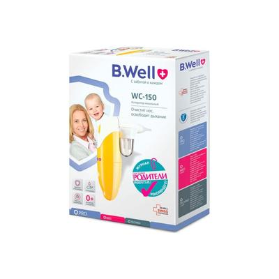 Аспиратор назальный B.Well WC-150