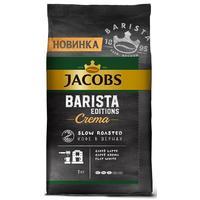 Кофе в зернах Jacobs Barista Editions Crema 100% арабика 1 кг