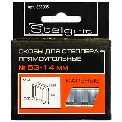 Скобы к степлеру каленые 14 мм тип 53 Stelgrit 1000 штук в упаковке 655005